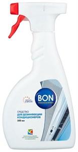 Bon BN-153 средство для дезинфекции кондиционеров
